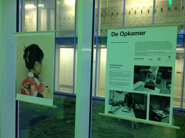 OE Christian van der Kooy 3